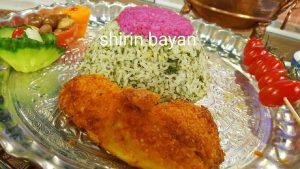 آموزش سبزی پلو ماهی   شیرین بیان